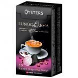 кофе Oysters Lungo Crema 10 капсул