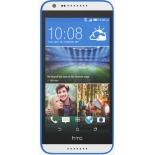смартфон HTC Desire 620G белый/синий