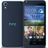 смартфон HTC Desire 626g dual sim, синий