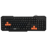 клавиатура CBR KB 116 1,4 м