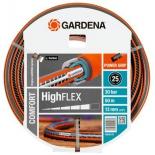 садовый шланг Gardena Highflex (18069-20.000.00) 50 м серый