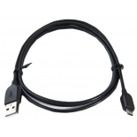 кабель (шнур) Belsis BW1432B 1.2м черный