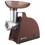 Мясорубка Vitek VT-3612 BN, коричневая
