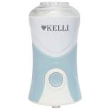 Кофемолка Kelli KL-5065, бело-серая