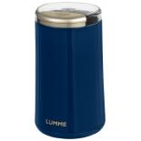 Кофемолка Lumme LU-2603, синий топаз