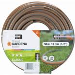 садовый шланг Gardena Classic(18010-20.000.00)  50 м серый