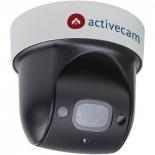 IP-камера видеонаблюдения ActiveCam AC-D5123IR3 цветная, Белая
