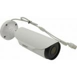 IP-камера Orient IP-68w-SH32VP, Белая