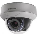 IP-камера видеонаблюдения Hikvision DS-2CE56D5T-VFIR 2.8-12мм, Белая