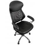 компьютерное кресло COLLEGE HLC-0370 чёрное