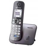 радиотелефон DECT Panasonic KX-TG6811RUM Стальной