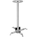 кронштейн для видеопроектора Arm media Projector-4 (для проектора), серебристый