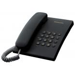 проводной телефон Panasonic KX-TS2350RUB, чёрный