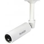 IP-камера видеонаблюдения Falcon Eye FE-B720AHD 2,8 мм, Белая