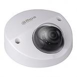 IP-камера видеонаблюдения Dahua DH-IPC-HDPW1420FP-AS-0280B, Белая