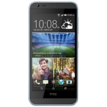 смартфон HTC Desire 820G 99HAFF041-00