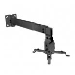 кронштейн для видеопроектора Arm media Projector-3 (для проектора), черный