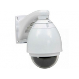 IP-камера видеонаблюдения Q-Cam QM-220T, Белая