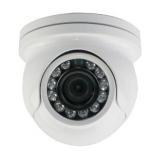 IP-камера видеонаблюдения Q-Cam QHC-212-RK, Белая
