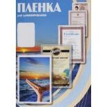 плёнка для ламинирования Office Kit PLP10910 (Плёнка для ламинирования)