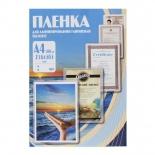 фотобумага Office Kit LPA4100, пленка
