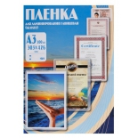 Товар Плёнка для ламинирования Office Kit (PLP10030), купить за 1 020руб.