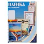 товар Office Kit PLP11609, пленка