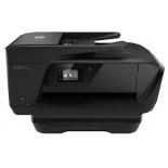 МФУ HP OfficeJet 7510 Wide Format e-AIO