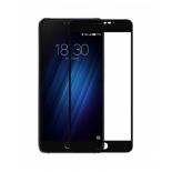 защитное стекло для смартфона Glass Pro для Meizu U10, черное