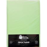 простыня Sova & Javoronok Premium (195х220 см) салатовая
