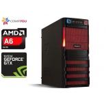 CompYou Home PC H557 (CY.538253.H557), купить за 23 099 руб.