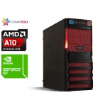 CompYou Home PC H557 (CY.463602.H557), купить за 28 860 руб.