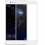 защитное стекло для смартфона Glass Pro для Huawei P10 Lite, белое