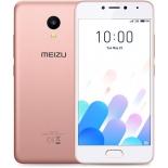 смартфон Meizu M5c 2/16Gb, розово-золотистый