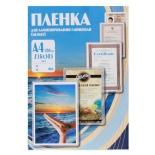 расходные материалы Office Kit LPA4125, пленка для ламинирования (25шт)