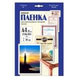 расходные материалы Office Kit LPA480, плёнка для ламинирования
