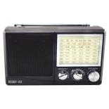 Радиоприемник Эфир 03 (переносной)