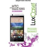 защитная пленка для смартфона LuxCase для HTC Desire 626G Антибликовая