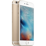 смартфон Apple iPhone 6s Plus 128GB, Gold (MKUF2RU/A)