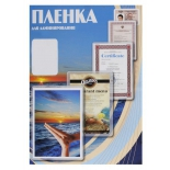 плёнка для ламинирования Office Kit (PLP10602)