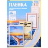 плёнка для ламинирования Office Kit (А6, 111х154)