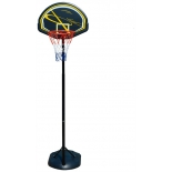 стойка баскетбольная DFC (KIDS3),  Детская