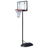 стойка баскетбольная DFC (KIDS4), Детская