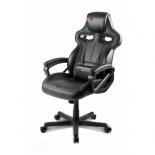 игровое компьютерное кресло Arozzi Milano черное