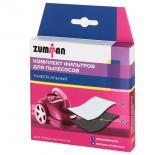фильтр для пылесоса Zumman FU 1, комплект из 2 шт