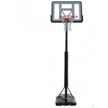 стойка баскетбольная DFC (STAND44PVC3), Чёрная