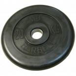диск для штанги MB Barbell (31 мм 20 кг), Черный