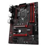 материнская плата MSI Z270 Gaming Plus Soc-1151 Z270 DDR4 ATX SATA3 LAN-Gbt USB3.1 VGA/DVI/HDMI
