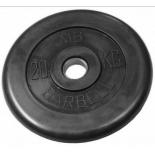 диск для штанги MB Barbell (MB-PltB51-20) черный