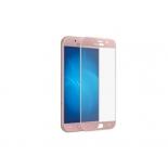 защитное стекло для смартфона Aiwo для Samsung A5 (2017), розовое